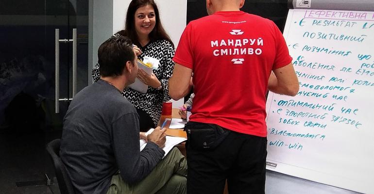 Ефективні комунікації керівника для команди управлінців компанії Gorgany