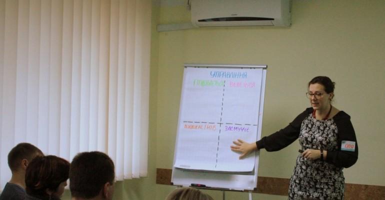 Тренінг з розвитку навичок управління для компанії «Перша приватна броварня «Для людей як для себе»