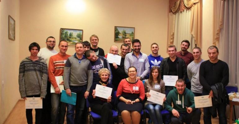 Програма розвитку команди керівників для компанії Укрметгруп «Школа керівника»