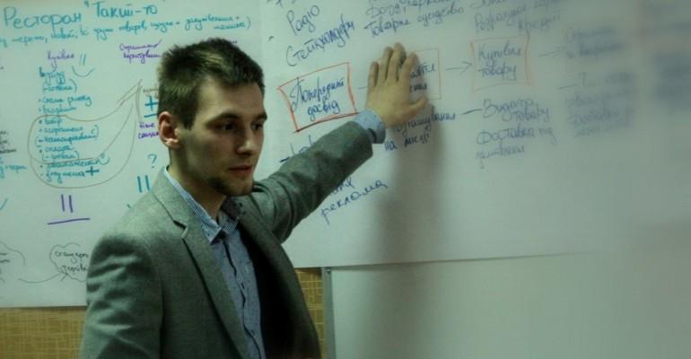 Програма управлінського розвитку Pre-MBA. Інноваційний маркетинг