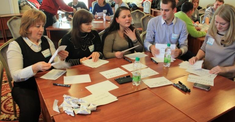 Фасилітаційна сесія для Auchan-Львів