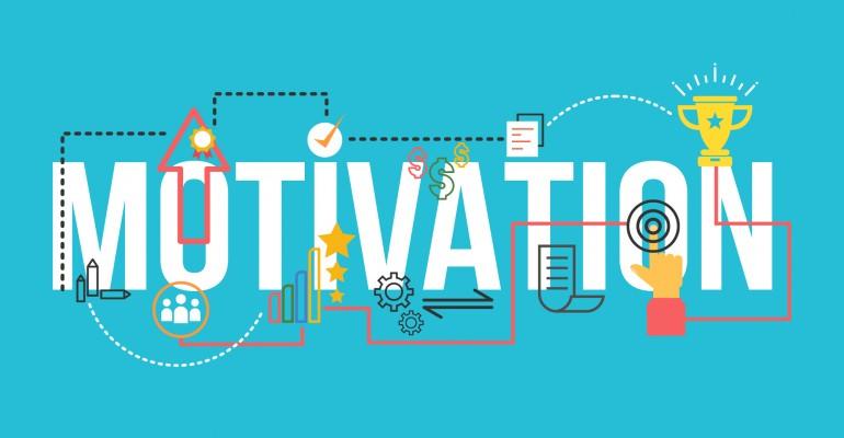 До мотивації
